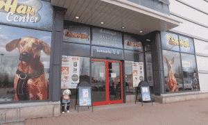 Showhau centerin rahoituskierros on auennut.