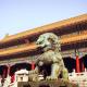 Kiina Peking