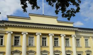 Helsingin yliopisto koulutus Helsinki rakennus